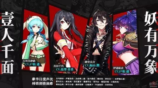 樱都学园角色排名大全,SSR最强角色排行榜图文一览